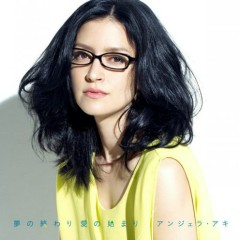 Yume no Owari Ai no Hajimari - Angela Aki