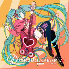EXIT TUNES PRESENTS Vocaloseasons feat. Hatsune Miku ~Autumn~ - EXIT TUNES PRESENTS