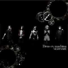 Deus ex machina - Nightmare