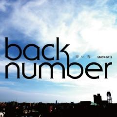 青い春 (Aoi Haru)  - Back Number