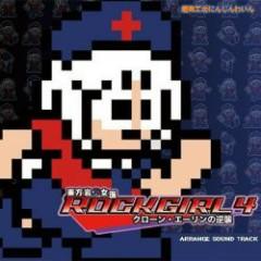 TOUHOU ROCKGIRL 4