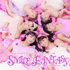 Engeki Joshi-Bu S/mileage's JUKEBOX-MUSICAL
