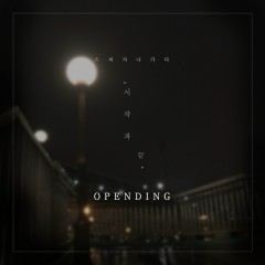 Opending (Single) - Winsome