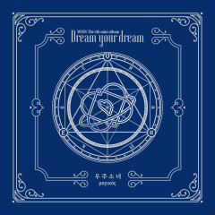 Dream Your Dream (EP) - WJSN (Cosmic Girls)