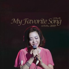 My Favorite Song - Kim Mi Hyun