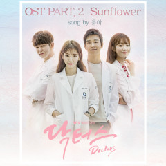 Doctors OST Part.2