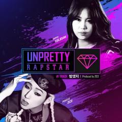 Unpretty Rapstar Track 1 - Yook Jidam