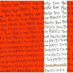 Gestalt Houkai cd2 - Plastic Tree
