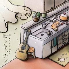 歌うキッチン (Utau Kitchen)  - Utau Kitchen