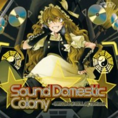 Sound Domestic Colony -OTOMEKAN COLLECTION rev1 CD2