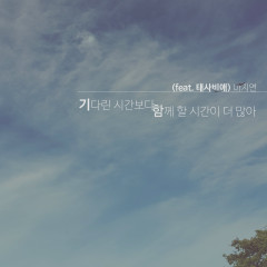 There's More Time To Be Together Than Wait (Single) - Ma JiYeon