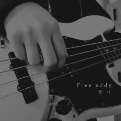 Free Eddy (Single)