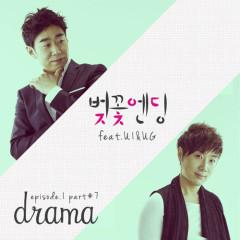 Beotkkochending (벚꽃엔딩) - Drama