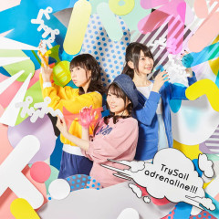 adrenaline!!! - TrySail