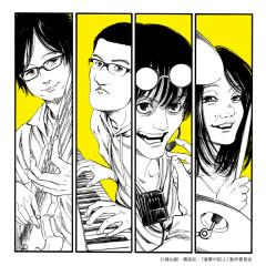 Yugure no Tori / Hikari no Kotoba