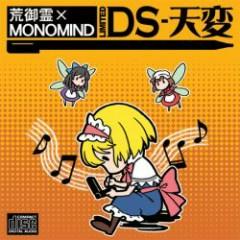 DS-天変 (DS-10pen)