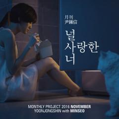 Monthly Project 2016 November - Yoon Jong Shin, Minseo