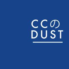 CC Dust (EP)