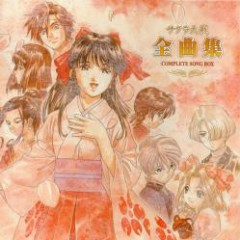Sakura Wars Complete Song Box CD3