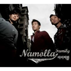 Like A Child - Namolla Family
