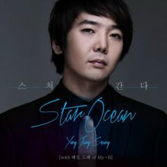 Star Ocean - Kiroy Y