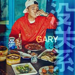 It's Ok - Gary