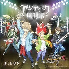 JIBUN (Duel Masters Edition) - An Cafe