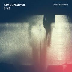 Kim Dong Ryul 2012-2014 (Live) (CD1)