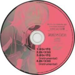 Ore no Imouto ga Konna ni Kawaii Wake ga Nai ED 03&04