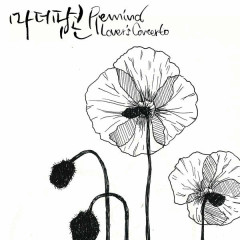 Remind (Single) - Mother Popcorn