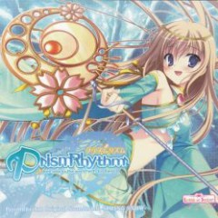 PrismRhythm Original Soundtrack -SPRING SNOW- CD2 - Lump of Sugar