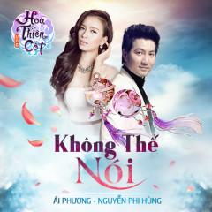 Không Thể Nói (Tiền Duyên Hoa Thiên Cốt OST) - Ái Phương,Nguyễn Phi Hùng