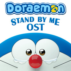 Doraemon: Stand By Me OST
