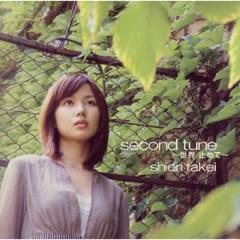 Second Tune ~世界.止めて/ Sekai Tomete~ - Takei Shiori