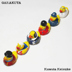 Garakuta - Keisuke Kuwata