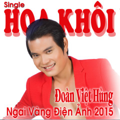 Hoa Khôi (Single)