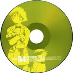 COWBOY BEBOP CD-BOX Original Sound Track Limited Edition CD4
