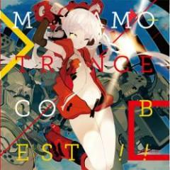 MINAMOTRANCE CORE BEST+!! CD2