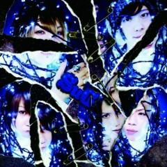 不完全Beautyfool Days (Fukanzen Beautyfool Days) - SuG