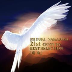 Nakajima Miyuki 21st Century Best Selection 'Zento'