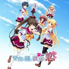 Aozora to Kumo to Kanojo no Koi Original Soundtrack  - Momoya Minami