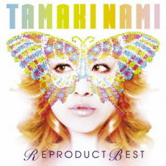Reproduct Best - Nami Tamaki