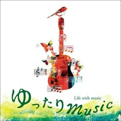 Life with Music