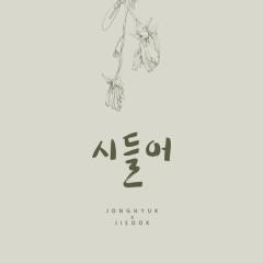 Love Fades (Single) - Oh Jong Hyuk, Kim Ji Sook