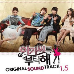 My Fair Lady OST 1.5 - Narsha,Miryo