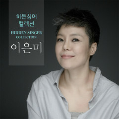 Hidden Singer Collection - Lee Eun Mi