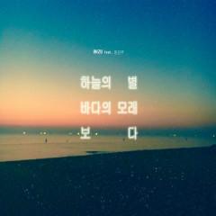 The Star Of The Sky, The Sand Of The Sea (Single) - OHZU