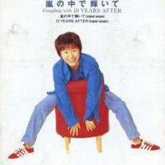 嵐の中で輝いて (Arashi no Naka de Kagayaite)  - Yonekura Chihiro