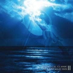 SPIRITUAL CLASSIC SUGIZO SELECTION II - SUGIZO