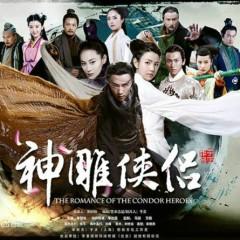 神雕侠侣 电视原声带 / Tân Thần Điêu Đại Hiệp 2014 OST